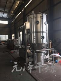 PVC树脂干燥机 PVC树脂烘干设备 节能型PVC树脂沸腾烘干机