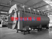 污泥干化桨叶干燥机