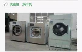 100公斤全自动洗脱机 千级洁净服洗衣机 医药企业洗涤设备