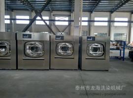无尘室防静电洁净服洗衣机 超细纤维无尘布洗衣机 医用洗布机