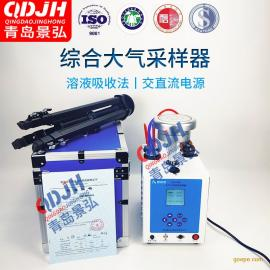 空气智能tsp综合采样器便携恒流气体采集仪