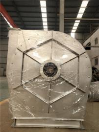 高温气体输送风机 高温零泄露风机 600度不锈钢风机