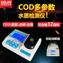景弘COD检测仪器 快速消解分光法COD快速测定仪