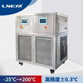 冷热冲击试验机,反应釜TCU-高低温一体机