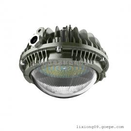 海洋王BPC8767 LED防爆平台灯 30W