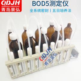 青景弘(QDJH)JH-CY空气压差法BOD5测定仪水银直读式BOD检测仪