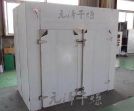 节能药用型烘箱 GMP型箱式干燥机 高品质箱式干燥设备