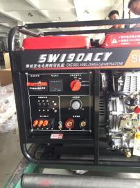 柴油发电电焊机 190A氩弧焊柴油发电电焊机
