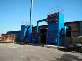 铸造厂砂处理车间反吹风布袋除尘器零排放生产