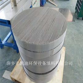 CY700丝网波纹填料