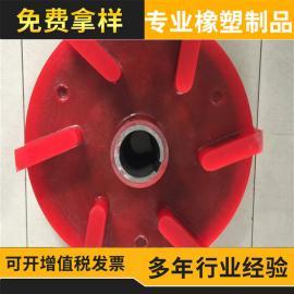 橡�z�~� 浮�x�C�~� 聚氨酯�~� 高品�|
