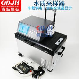 定时定量多功能水质采样器便携式水质取样器