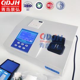 全自动紫外测油仪智能动植物油测试仪
