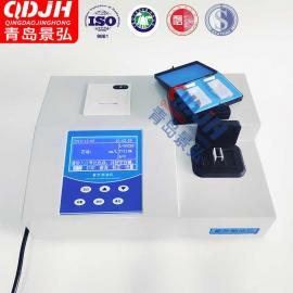 紫外测动植物油仪器废水专用测油仪