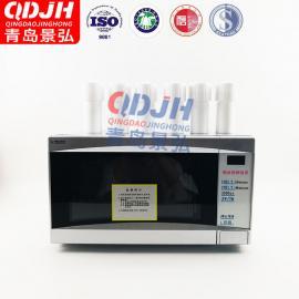 微波消解仪品牌抗氯干扰全自动微波消解装置
