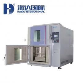 优质冷热冲击试验箱 【海达仪器】