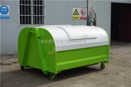 3方垃圾箱-长安勾臂式垃圾车|拉臂式垃圾车|车厢可卸式垃圾箱