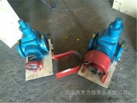 2CG、KCG-7.5/0.33型高温齿轮油泵