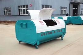不锈钢2吨3吨车厢可卸垃圾箱 2吨3吨车厢可卸式垃圾车报价
