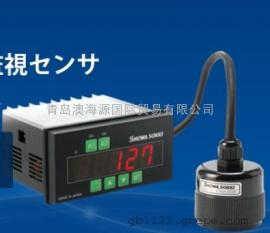 Model-2507振动传感器 用于PLC交流输出 昭和测器