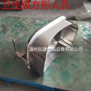 专业生产横开方人孔、双压杆方形人孔、横开方手孔、双压杆方形手