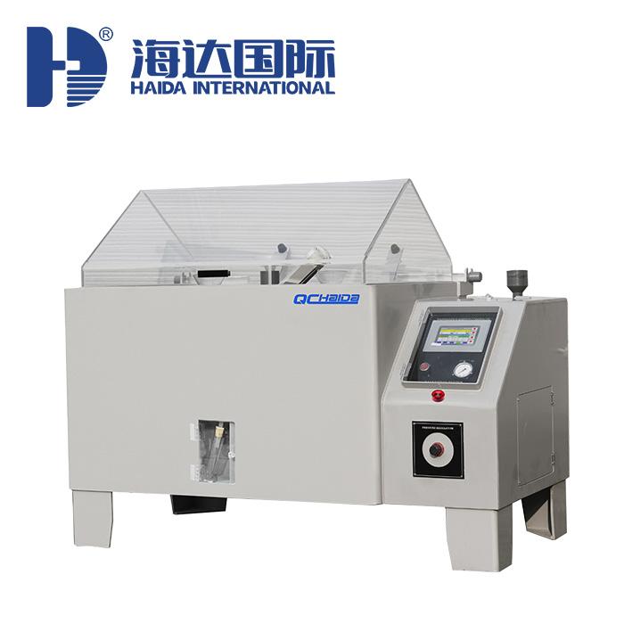 海达 盐雾耐腐蚀试验机 HD-E808