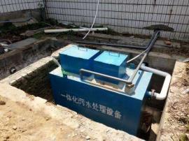 养鸡场食品加工污水处理设备尺寸价钱