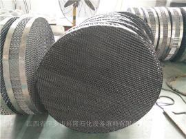 SM450Y孔板波�y填料蒸�s塔不�P�波�y板�整填料500Y型�