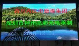教室LED�子大屏幕的�M用