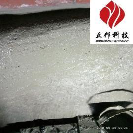 耐磨陶瓷涂料厂家 烟道耐磨胶泥 耐磨料