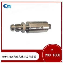 PPM-T322G�合 高��怏w�毫�鞲衅�
