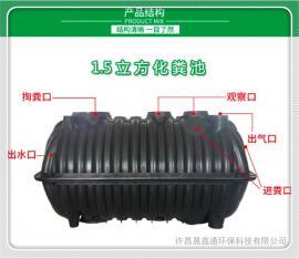 塑压三格式化粪池塑料化粪池厂 农村家用