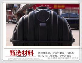 双瓮塑料三格化粪池厂家质量保证