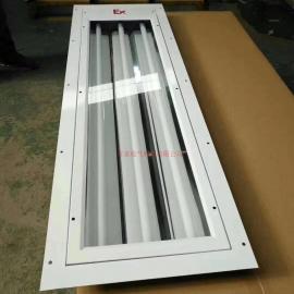 防爆格���YBHD-600*1200LED三管�化玻璃