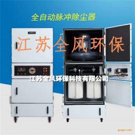 吸铝屑铝粉集尘器 分切机用吸铝屑集尘器