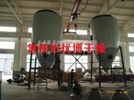 脱硫废液喷雾干燥机