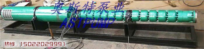 耐磨防砂大流量/高扬程矿用潜水泵