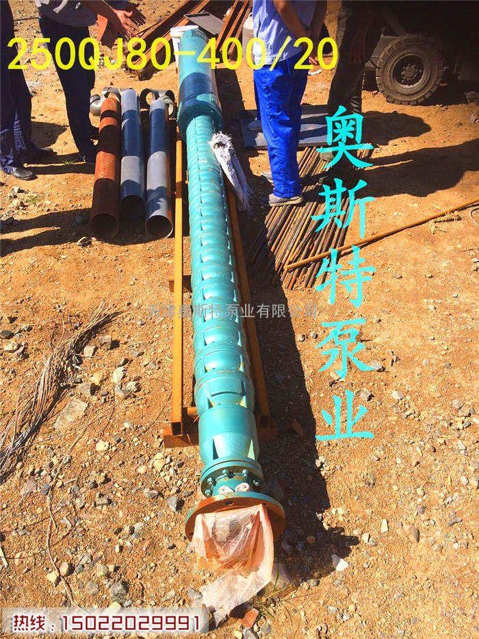 QJ系列1140V高压矿用潜水泵项目考察
