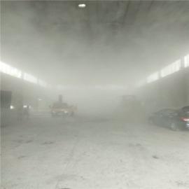 工业工厂生产车间雾森水喷雾降尘系统