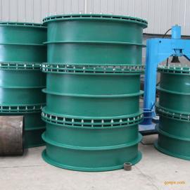 柔性防水套管国标a型b型刚性防水套管人防密闭通风套管