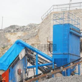 矿山布袋除尘器粉尘过滤环保设备