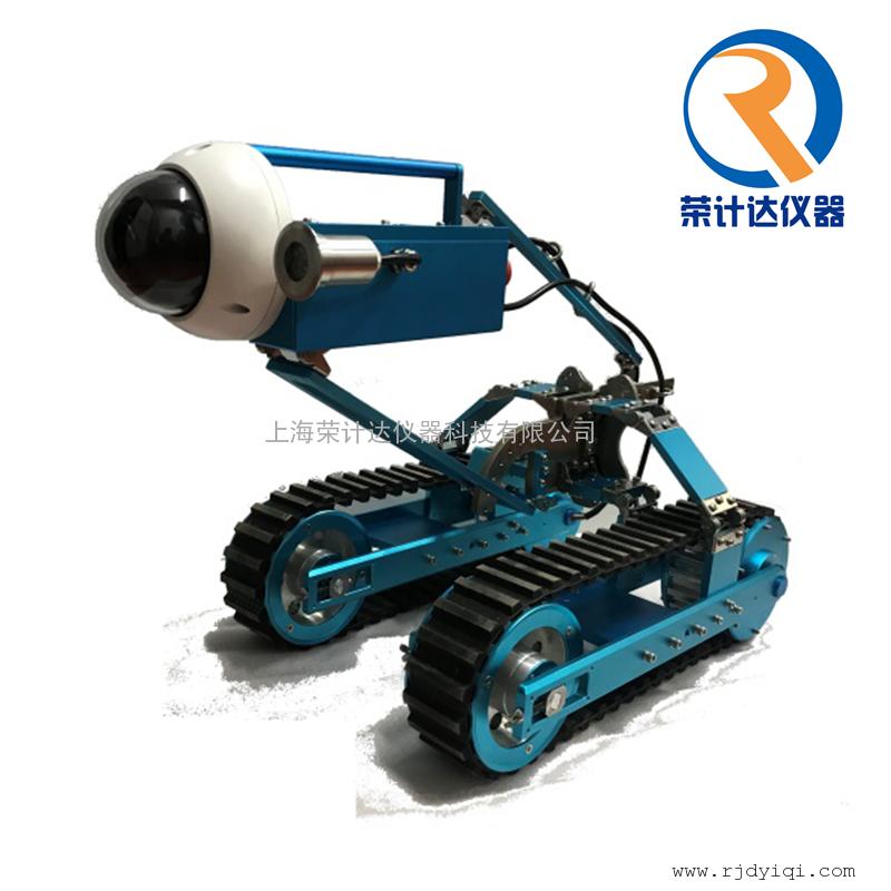 荣计达MK-PICR1智能管道机器人