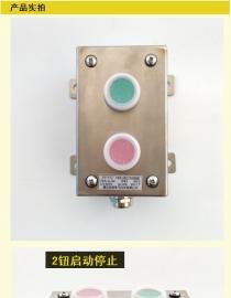 三防按�o盒防水防腐304不�P�定做定制