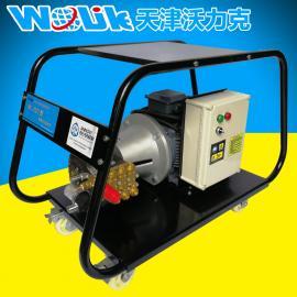 沃力克WL3521冷凝器清洗用工业高压清洗机!