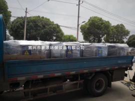 低温等离子除臭设备工业空气净化器 小型 不锈钢离子除臭