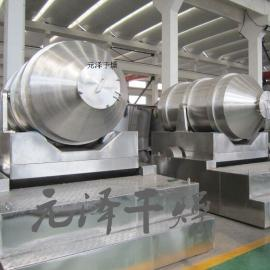 干粉混合机 干粉专用二维运动混合机