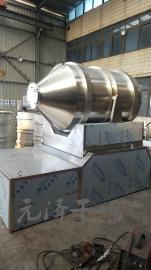 干粉添加剂混合机 质优价廉二维运动混合机