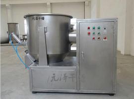 ZGH系列立式高速高效混合机