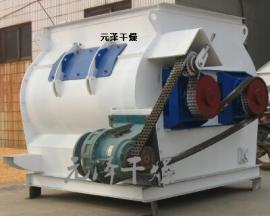 WZ系列无重力混合机