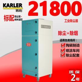 凯叻工业大功率除�m打磨粉尘集�m�C移动式环保除�m设备KL3.7CC